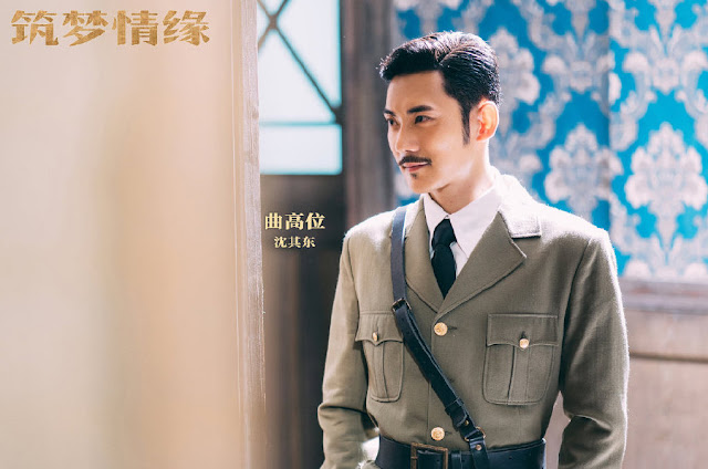 zhu meng qing yuan Qu Gaowei