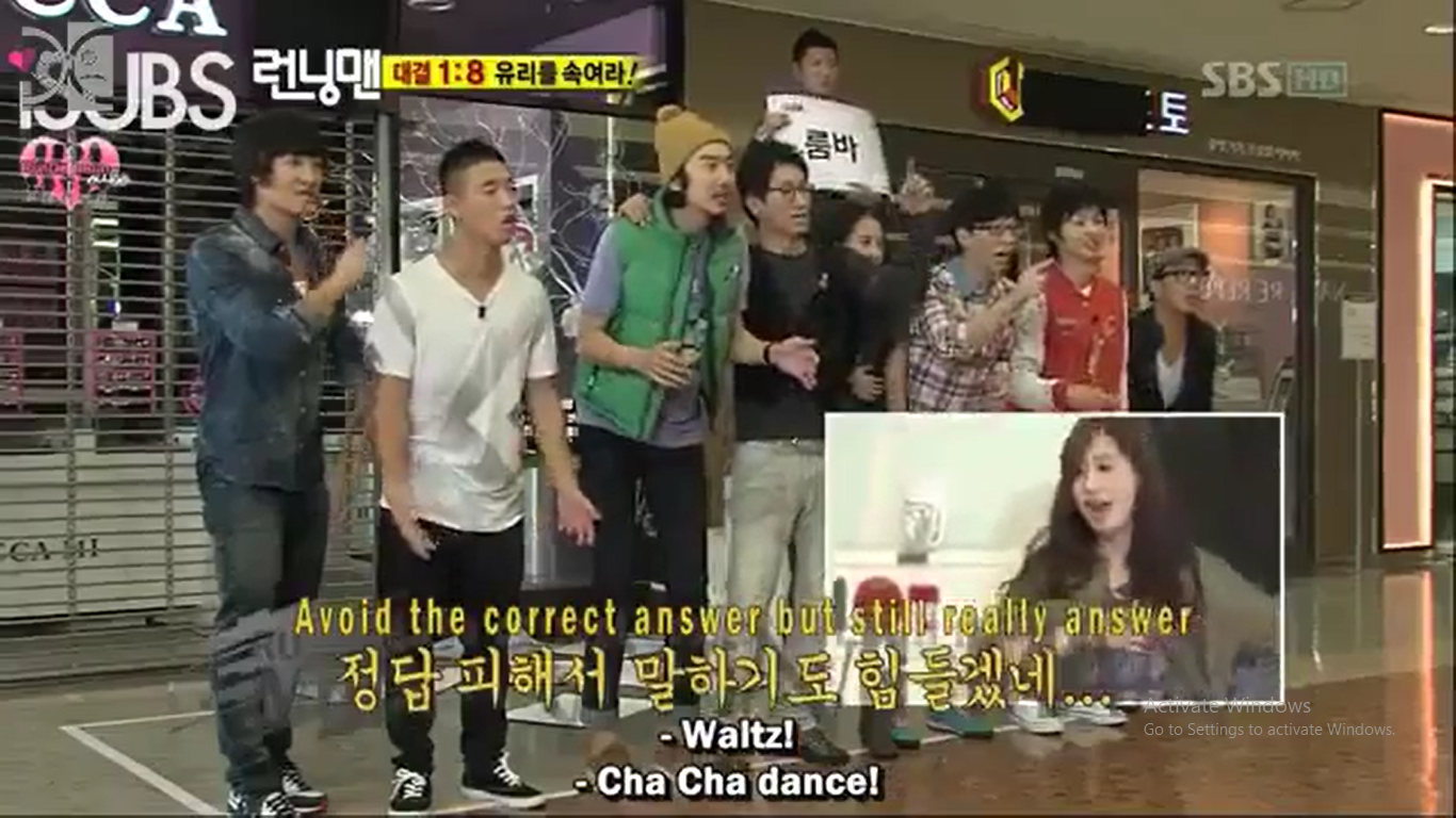 Running Man Dance Episode