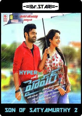Hyper 2016 HDRip 450MB UNCUT Hindi Dubbed Dual Audio 480p Watch Online Full Movie Download Worldfree4u 9xmovies
