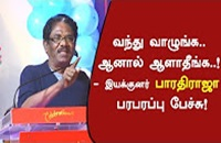 Come and stay but do not rule out – Director Bharathiraja speech
