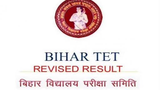 Bihar TET Revised Result 2017 out/ Declared - Check Here