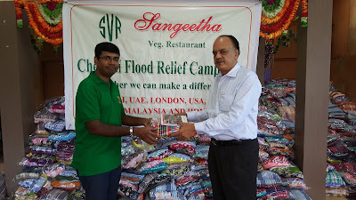 CHENNAI FLOOD RELIEF FUND