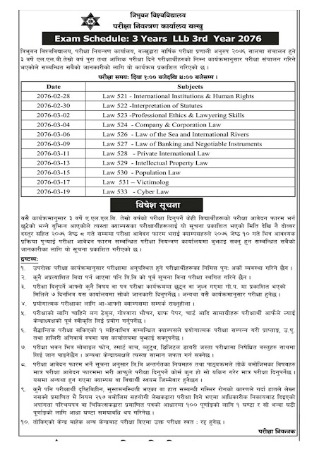Exam Schedule of 3 Years LLB 3rd Year 2076