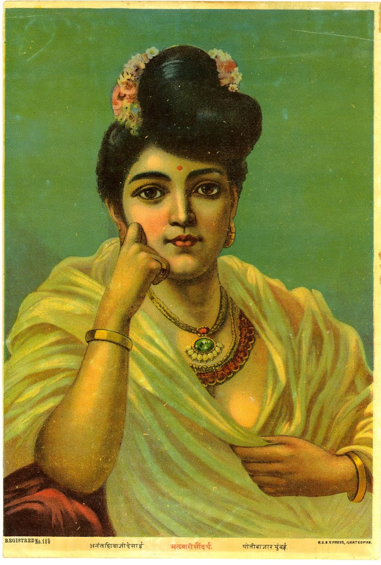 The Malabari Beauty - Lithograph Print, Early 20th Century