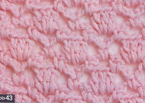 Patrón #1213: Punto Calado a Crochet