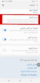 أفضل مزايا موجودة في هاتف Note 9 2 24/5/2019 - 2:08 ص