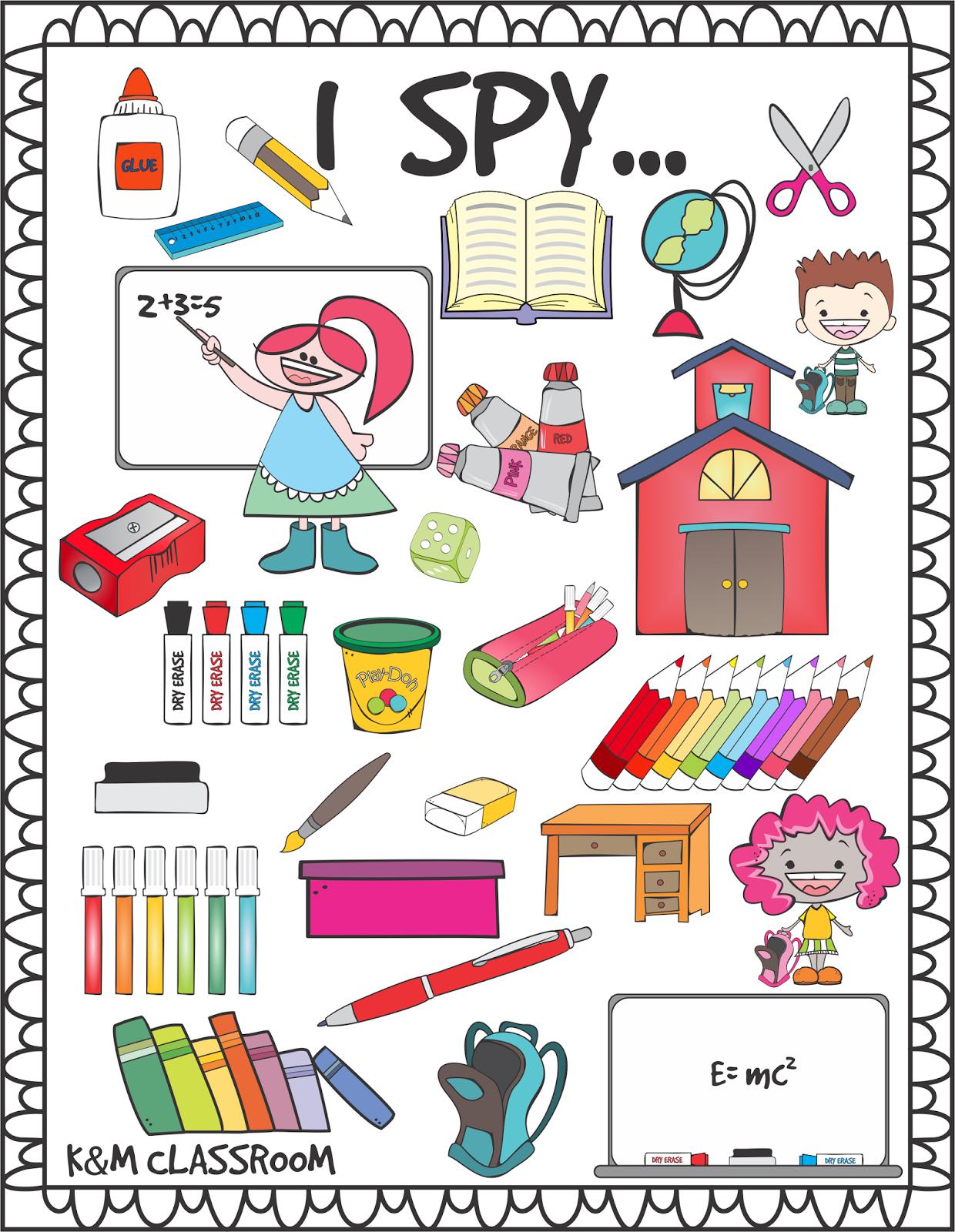 Free Printable I Spy School Supplies