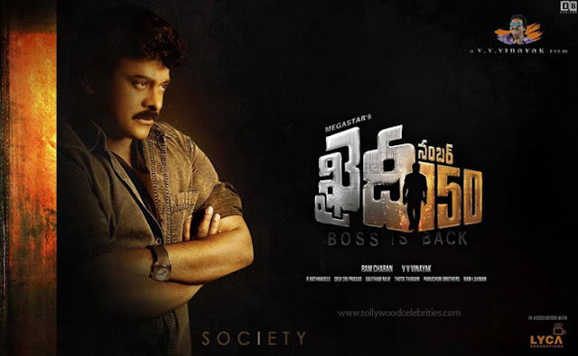 Khaidi No 150 Breaks Tollywood Records In Youtube Views