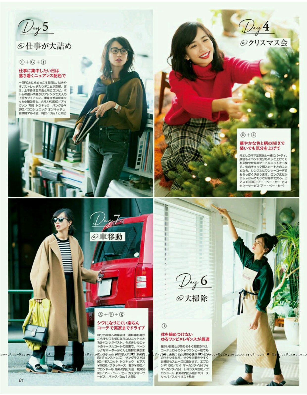 Lee January 2019 Issue, Free Japanese Fashion Magazine Scans