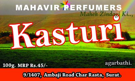 Mahavir Perfumers