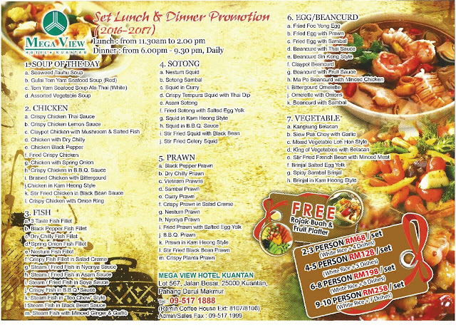 Kuantan Mega View Hotel Ramin By The River Menu
