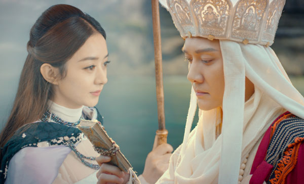 Zhao Liying and Feng Shaofeng in THE MONKEY KING 3 西遊記女兒國 (2018)