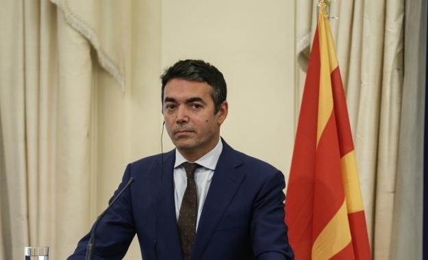 Dimitrov: Είμαστε Μακεδόνες, αυτό δεν είναι διαπραγματεύσιμο