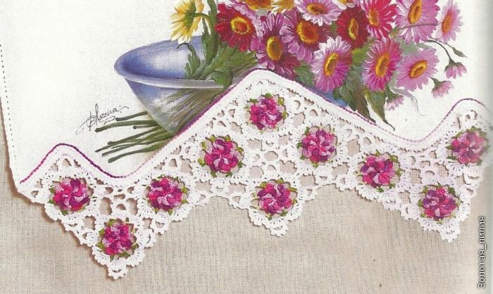Puntillas de Crochet para Tapices