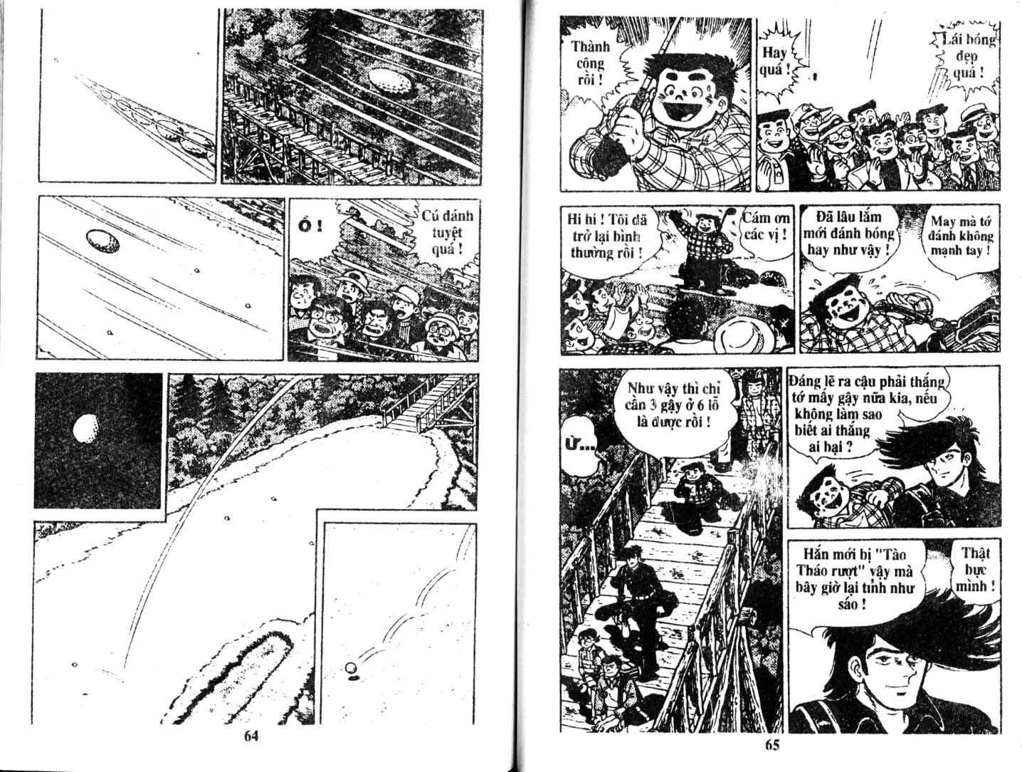 Ashita Tenki ni Naare chapter 7 trang 31