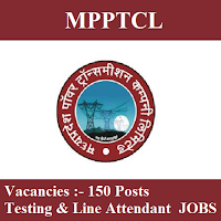 Madhya Pradesh Power Transmission Company Ltd., MPPTCL, freejobalert, Sarkari Naukri, MPPTCL Answer Key, Answer Key, mpptcl logo