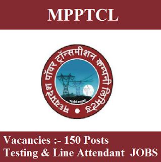 Madhya Pradesh Power Transmission Company Ltd., MPPTCL, freejobalert, Sarkari Naukri, MPPTCL Admit Card, Admit Card, mpptcl logo