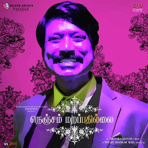 Nenjam-Marappathillai-Tamil-2016 Original CD front Cover Poster wallpaper