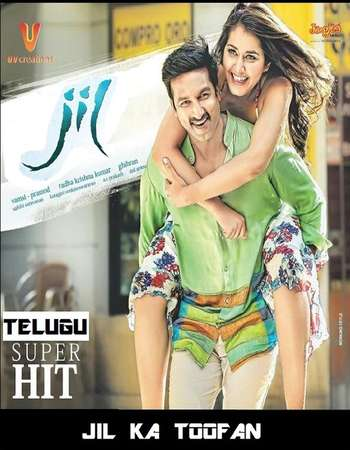 Poster Of Jil 2015 Dual Audio 720p HDRip [Hindi - Telugu] ESubs - UNCUT Free Download Watch Online downloadhub.net