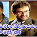 pawan acting charge in Satyanand