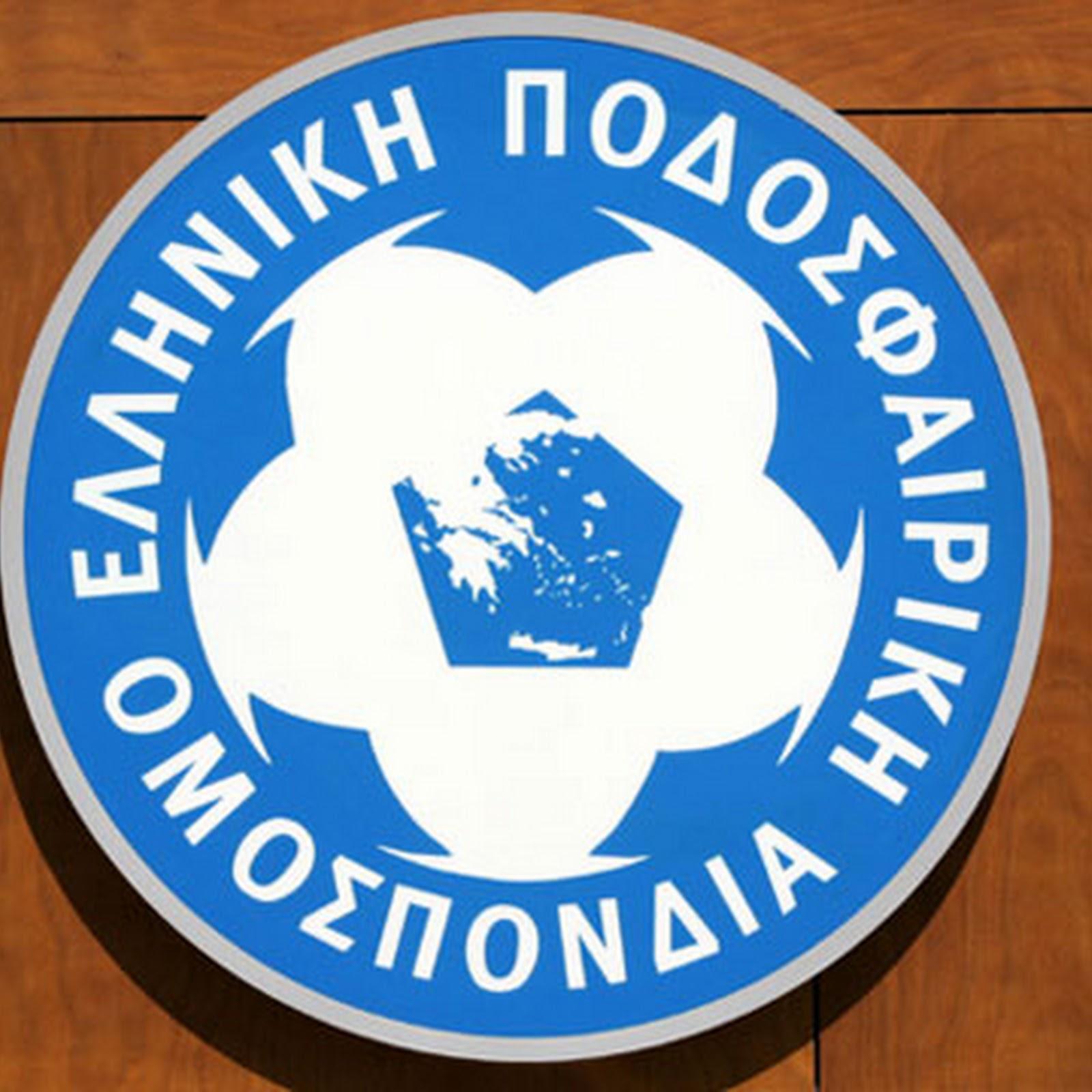 Οι σημερινές αποφάσεις της προσωρινής διοικούσας επιτροπής της ΕΠΟ