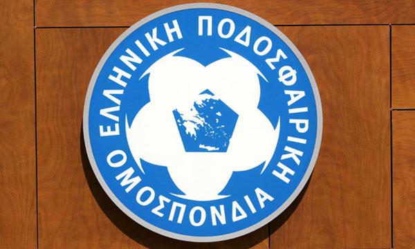 Ανακοίνωση - απάντηση της ΕΠΟ στην δήλωση του Σταύρου Κοντονή