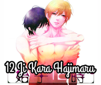 12 Ji Kara Hajimaru