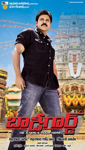 Bodyguard hindi film song mp3 download