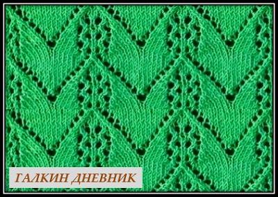 ajurnii-uzor-spicami-shema | strikking | بافندگی | dzianie | tricô | tricotare | การถัก