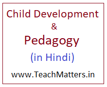 image : Child Development and Pedagogy in Hindi @ TeachMatters
