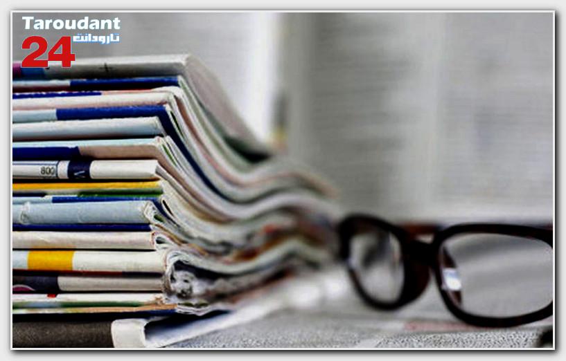 """البيضاء تحتضن ندوة تحت عنوان """"مدونة الصحافة والنشر.. بين التنظير والتفعيل"""""""