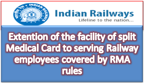 split-medical-identity-card-to-serving-railway-employees