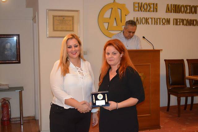 Θεσπρωτία: Η μνήμη του αείμνηστου Θεσπρωτού δημοσιογράφου Αλέξη Αναστασίου είναι πάντα ζωντανή ...