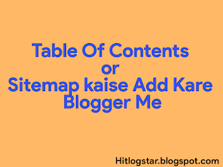 Table of Contents or Sitemap in Blogger- Edit image