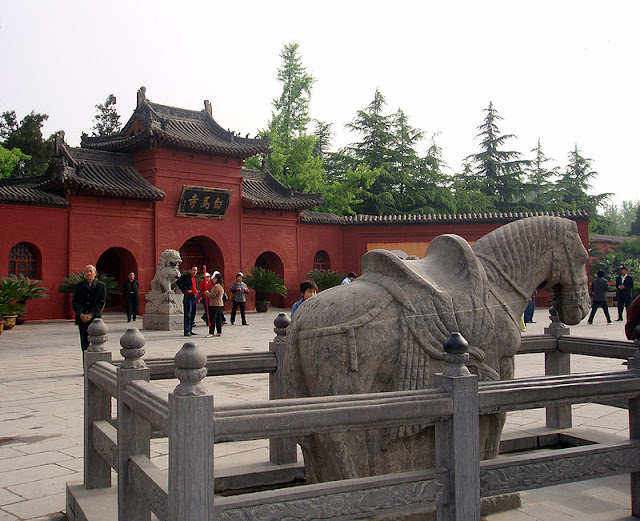 The entrance to the White Horse Temple in Luoyang, China.