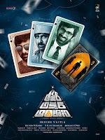 Amar Akbar Anthony mp3 songs