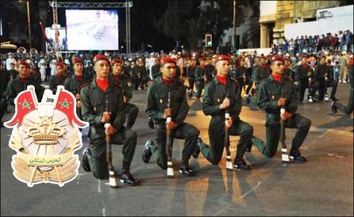 القوات المسلحة الملكية إعلان الولوج إلى صفوف الحرس الملكي بالمستوى الدراسي السابعة إعدادي بكل من مدينة تينغير، بني ملال، ورزازات، أرفود، كلميمة