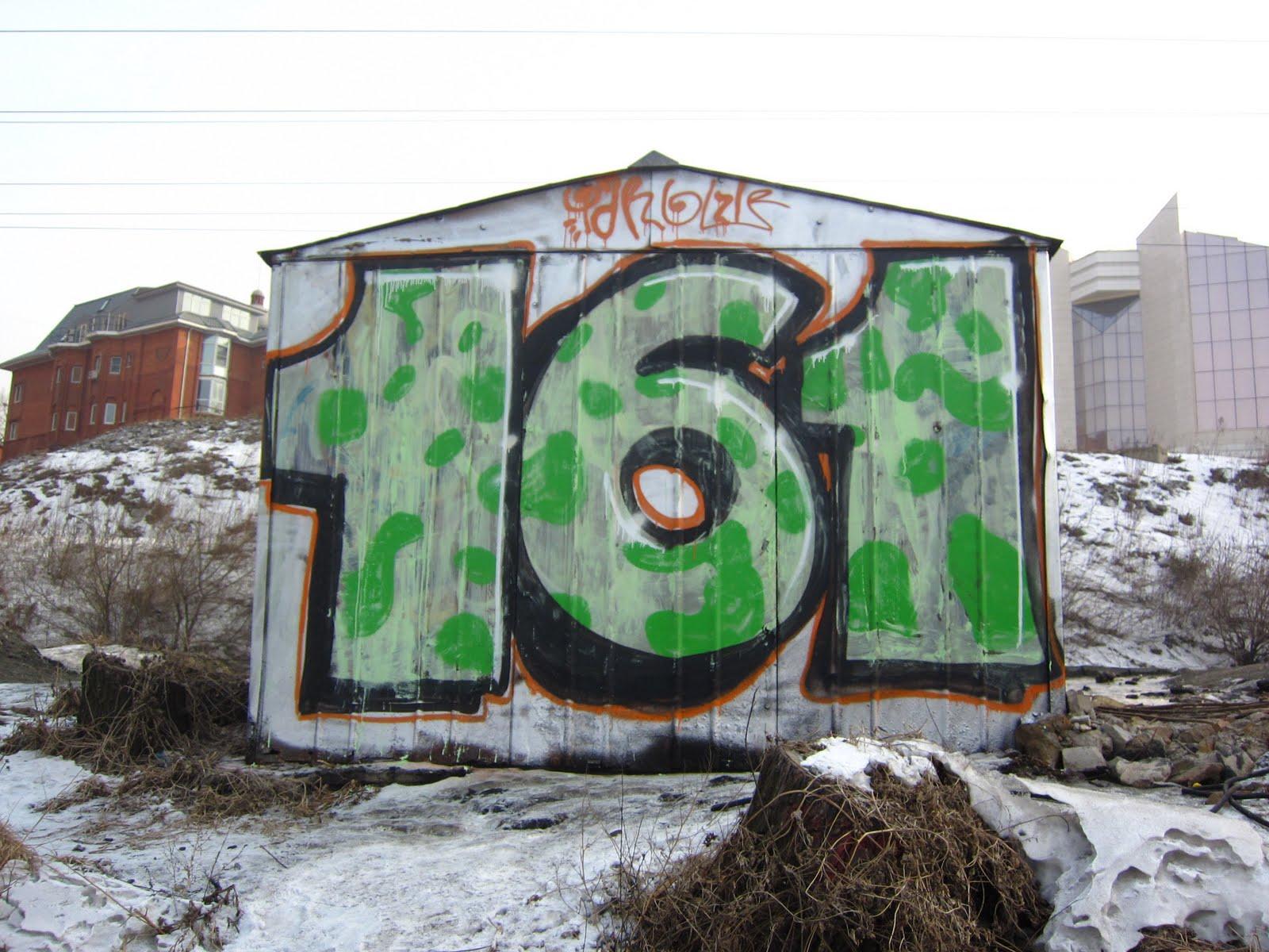 Подборка фото: 161- Владивосток.