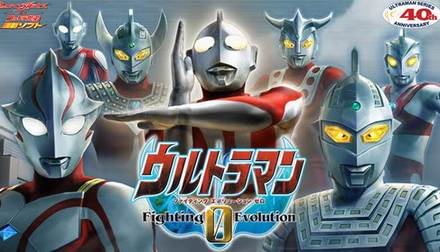 Ultraman Fighting Evolution