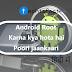 Android Root क्या है ( kya hai)? इसके फायदे और नुकशान