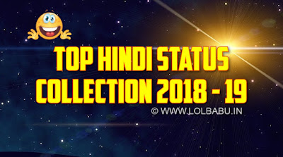 Top Status Collection in Hindi 2018 2019