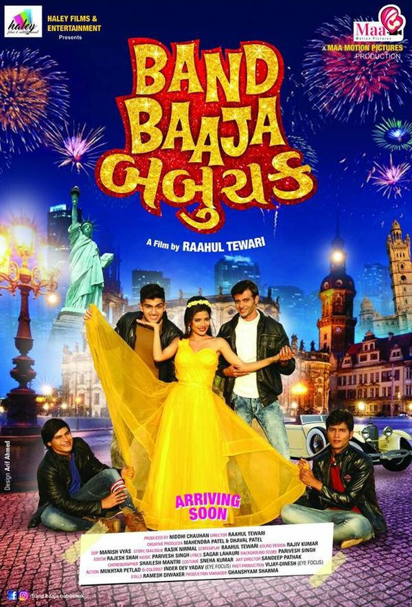Band Baaja Babuchak 2017 Gujarati 720p HDRip x264 950MB Download