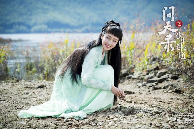 Wen Tian Lu