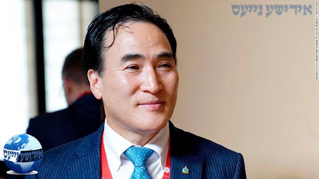 קים דזשאָנג יאַנג