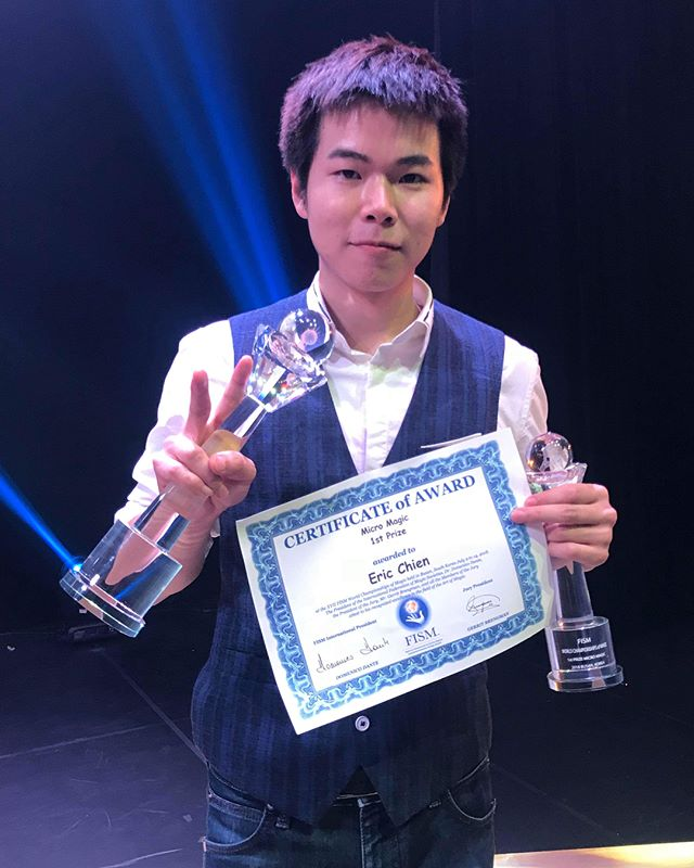 Eric Chien (Asia's Got Talent Winner) Wiki, Age, Biography & More - Fism Close Up Grand Prix