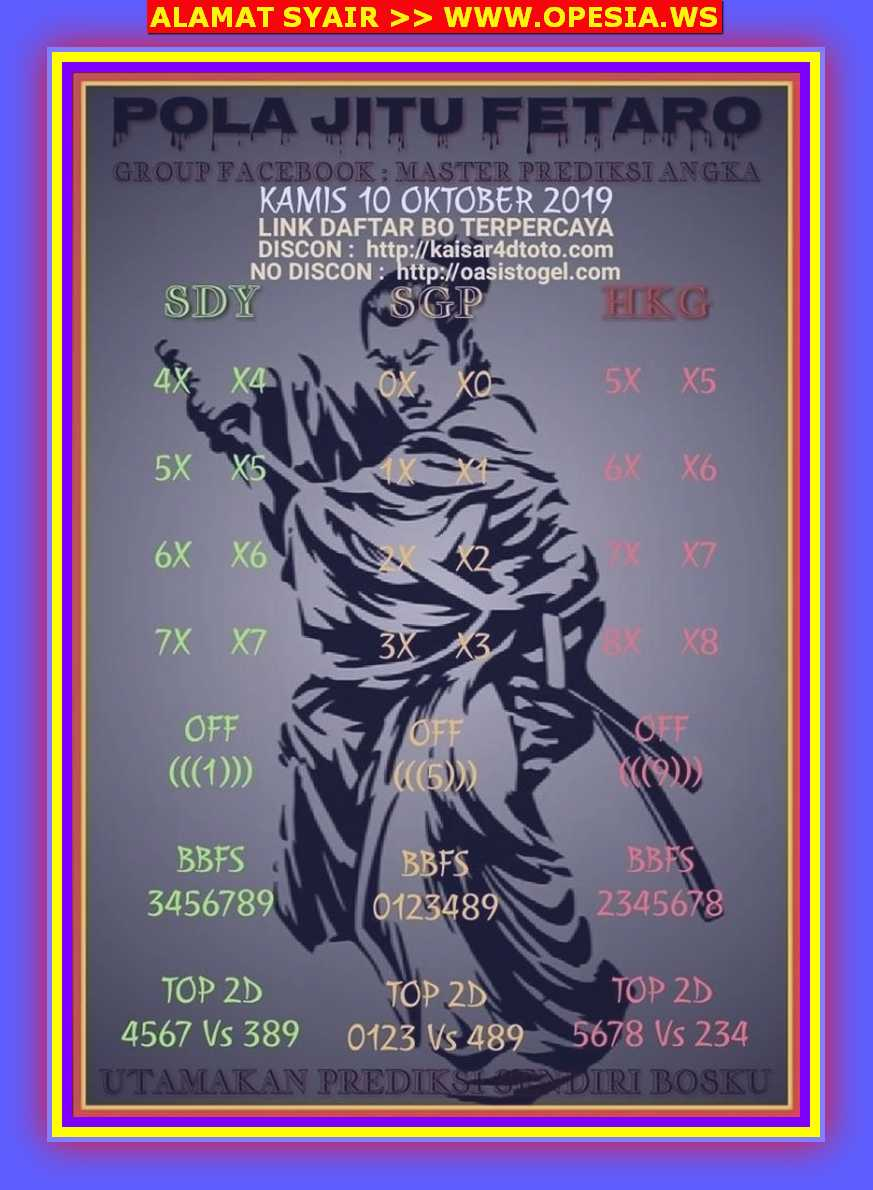 Kode syair Singapore Kamis 10 Oktober 2019 14