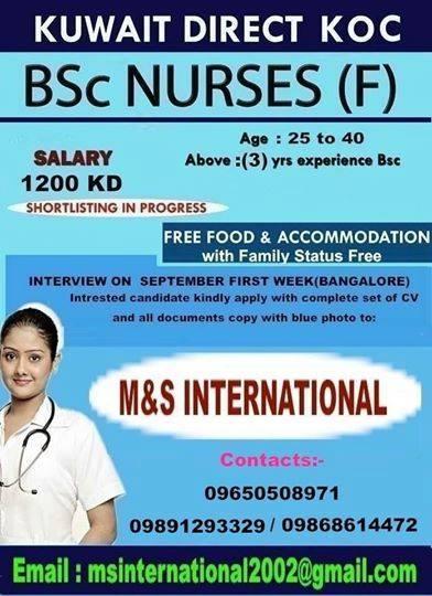 Kuwait Oil Company Nurse Recruitment, Interview in September 2015