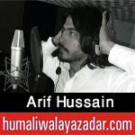 http://www.humaliwalayazadar.com/2017/09/arif-hussain-nohay-2018.html