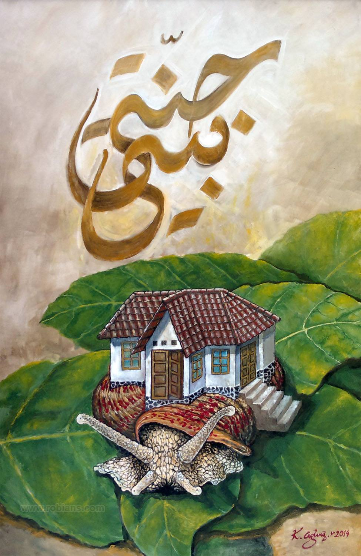 lukisan kaligrafi kurnia ar