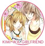 https://3.bp.blogspot.com/-urnHXjIpt_4/WHjMqvtwHjI/AAAAAAAAF9k/W5RpxJPNbGYjXnMKBqPQ_GW4i4JZRqdNQCLcB/s1600/kimi%2Bwa%2Bgirlfriend.png